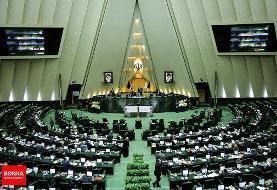 فراکسیون ۵۰ نفره مستقلین و اصلاح طلب ها در مجلس یازدهم/ دیگر بحثی بهعنوان اصلاحطلبی مطرح نیست