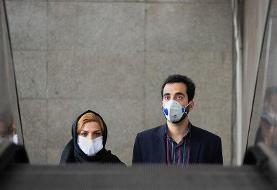 ماسک فیلتردار استفاده نکنید | کرونا از راه گوش هم میتواند منتقل شود؟