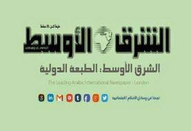 اهداف «الشرق الاوسط» عربستان از انتشار کاریکاتور موهن از آیتالله سیستانی