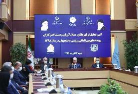 وزیر علوم: ورزش دانشگاهی در کنار تحصیل دانشجویان شکل میگیرد
