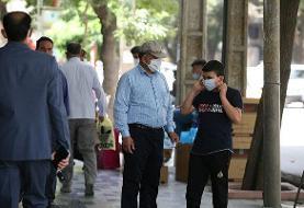 استفاده اجباری از ماسک در تمامی اماکن کهگیلویه و بویراحمد
