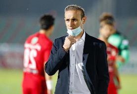 گل محمدی: هیچوقت حرفی از استعفا در پرسپولیس نزدم