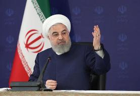 توطئه دشمنان برای فروپاشی اقتصاد ایران | روایت روحانی از عملیات روانی ...