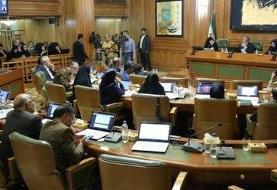 بررسی حادثه حریق کلینیک سینا مهر در شورای شهر