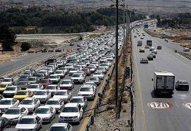 فیلم | جاده قدیم تهران - قم را دریابید