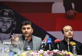 فرهادیان: فدراسیون ها هم مثل مردم با مشکلات مالی دست به گریبانند