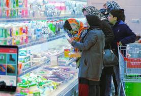 خانوادههای ایرانی در سال ۹۸ چقدر هزینه کردند؟
