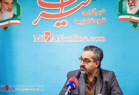 پشت پرده جنگ روانی کرونایی علیه ایران+فیلم