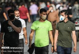 ماسک از شما در برابر ویروس کرونا محافظت می کند