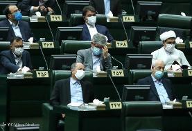 تصاویر | تاجگردون همچنان در مجلس