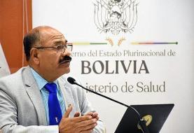 ابتلای وزیر بهداشت بولیوی به کرونا