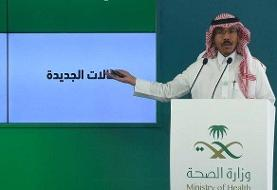 شمار کروناییها در عربستان به ۲۰۹ هزار و ۵۰۹ نفر رسید