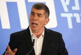 واکنش وزیر خارجه اسرائیل به حادثه نطنز |بهتر است اقدامات ما درباره ایران ناگفته بماند