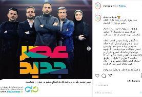 رکوردزنی دریافت کارت اهدای عضو در ایران