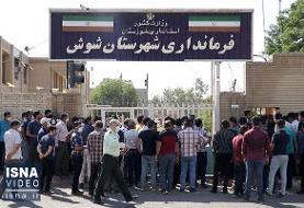 ویدئو / اعتراض کارگران هفتتپه به عدم پرداخت مناسب مطالبات