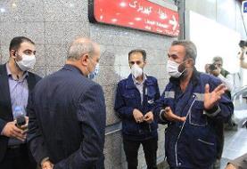 بازدید میدانی معاون شهردار تهران از ایستگاههای اتوبوس و مترو