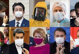تصاویر ۲۸ رئیسجمهور و سران کشورها را با ماسک ببینید | از چهره عجیب پوتین و ترامپ تا ماسک ست شده ...