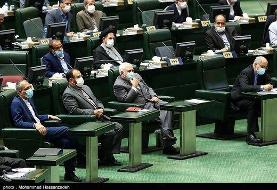 روزنامه اعتماد: نمایندگان مجلس می خواهند امور اجرایی را در دست بگیرند؟