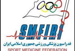 سرپرست جدید فدراسیون پزشکی - ورزشی منصوب شد