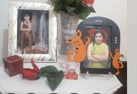 خشم پدر، جان دختر بیگناه دیگری را در ایران گرفت+ عکس