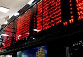 نقدینگی در بازار سرمایه کنترل میشود