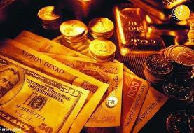 نرخ ارز، دلار، سکه، طلا و یورو در بازار امروز دوشنبه ۱۶ تیر ۹۹