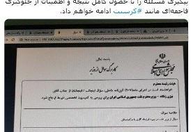 وزیر نفت در یک قدمی استیضاح قرار گرفت | واکنش وزارت نفت به سئوال مجلس