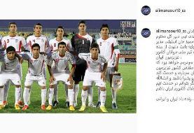 منصوریان نیمکت تیم جوانان را پس زد/عکس