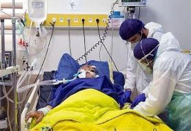 هر ۱۰ دقیقه یک ایرانی بر اثر کرونا میمیرد!
