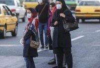 آژیر وضعیت قرمز در ایران