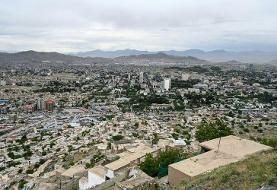 کابل لرزید