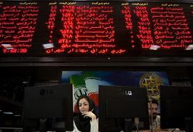 نسخه توازن در بورس تهران