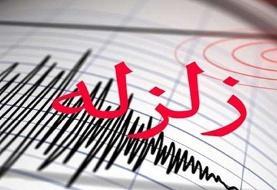 زلزله ۴.۸ ریشتری در استان هرمزگان