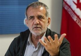 پزشکیان: توهین در شان نمایندگی و مجلس نیست