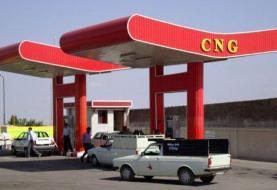 مصرف بیش از ۱۴ میلیون متر مکعب گاز در جایگاههای CNG کردستان