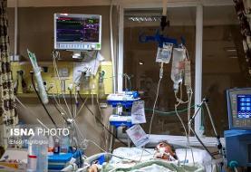 هشدار نسبت به ورشگستگی بیمارستان ها در بحران کرونا