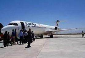 یک خط پروازی جدید به فرودگاه ایلام اضافه شد