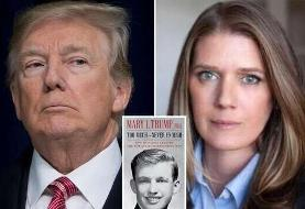 صندوقچه اسرار خانواده ترامپ باز میشود | برادرزاده ترامپ فاش کرده «دونالد» در کودکی آزار روحی ...