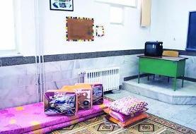 طرح اسکان تابستانی فرهنگیان در مدارس قزوین لغو شد