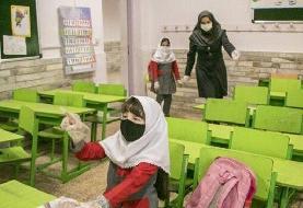 مدرسه مجازی ایرانیان راهاندازی شد