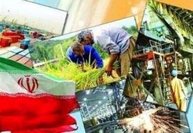 معرفی سه روستای بدون بیکار در استان سمنان