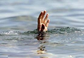 مرگ ۲ نوجوان در استخر پرورش ماهی در اصفهان