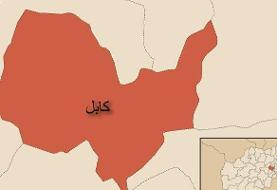 کابل به شدت لرزید