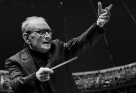 درگذشت انیو موریکونه، خالق موسیقیهای بهیاد ماندنی سینما