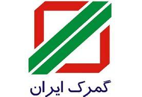 دستورالعمل تعیین ارز قابل حمل و نگهداری در گمرکات کشور ابلاغ شد
