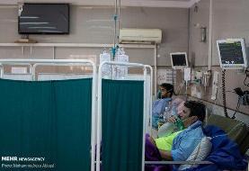 ببینید | وضعیت بیماران کرونایی و کادر درمان در بخش ویژه بیمارستان هاجر
