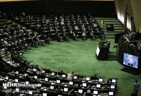 فراکسیون روحانیت آغاز به کار کرد/ انتخاب اعضای هیئت رئیسه