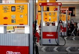 دزدی بنزین در روز روشن!