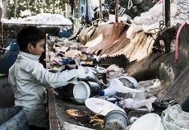 کاهش۹۰ درصدی فروش نوزادان دارای مادر معتاد/زبالهگردی کودکان؛ بردهداری نوین