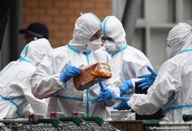 عکس روز| غذا برای قرنطینهشدگان